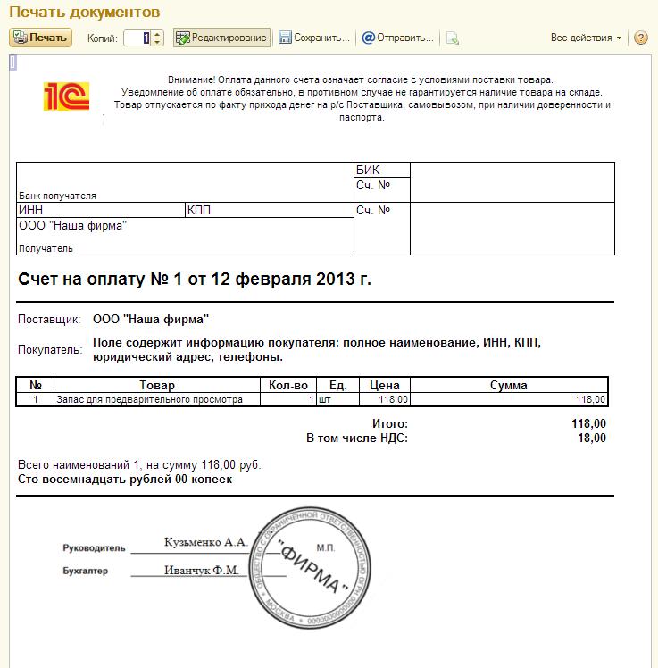 Объявление в розыск должника по алиментам