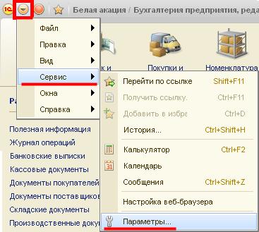 термобелье как распечатать документ из браузера веке